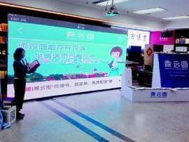 """市南""""青云图""""将上线 网上借书免费快递到家"""