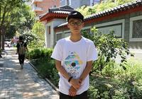浙江高考状元王雷捷:要做名副其实的清华学子