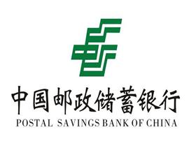 邮储银行福清市支行成功举办共建合作协议书签署及揭牌