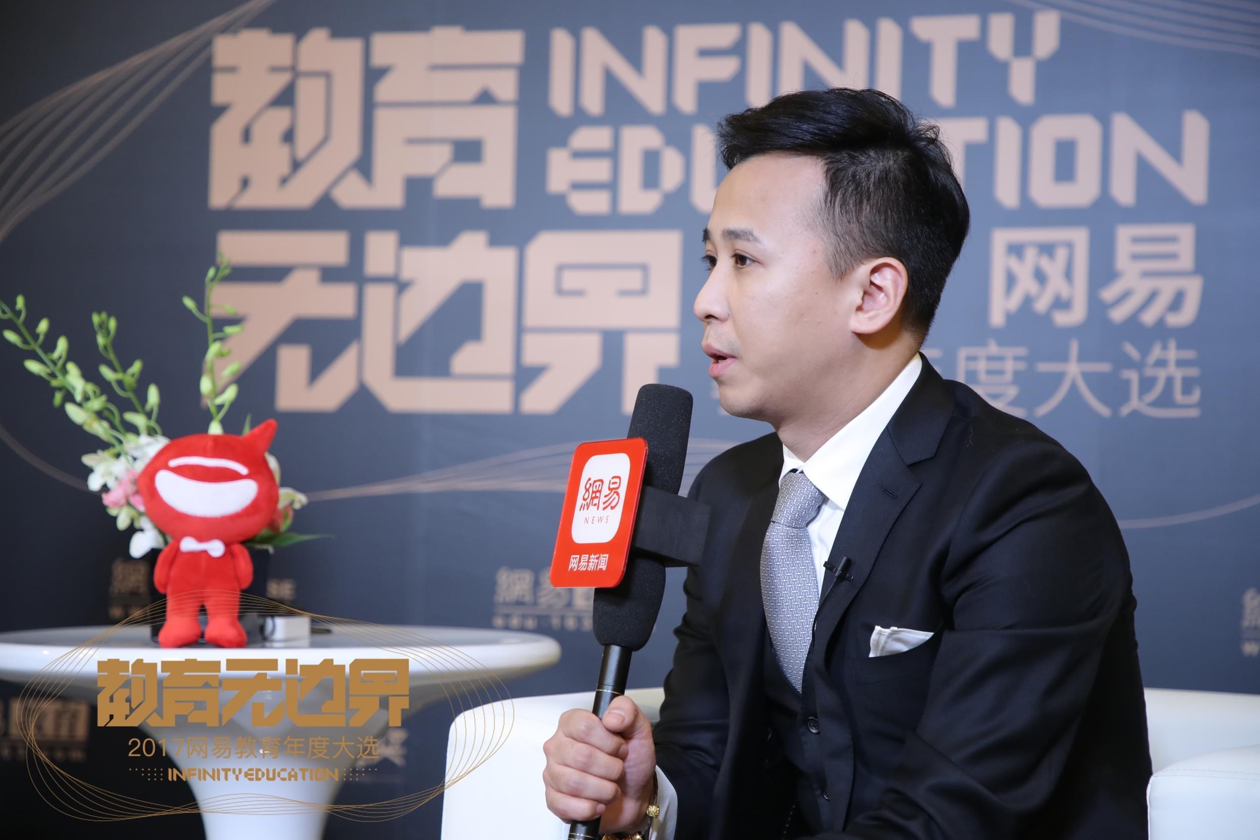 PS-ONE品思国际艺术教育CEO赵浩贤:专注艺术留学