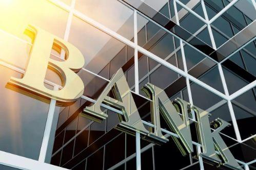 银监会出重拳 这些只顾赚钱的银行行长丢掉了饭碗