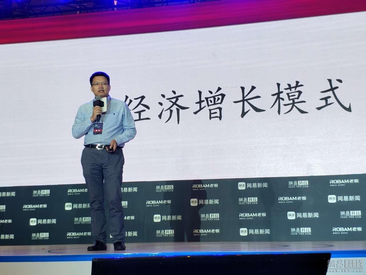 IDG资本牛奎光:接下来的经济增长方式必须是技术驱动增长