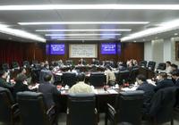 新华网:弘扬科学家精神 铸就新时代国家脊梁