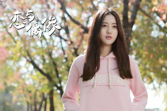 剧版偶像练习生《恋与偶像》3.29开播
