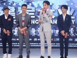 《建军大业》首映提档7.27 张艺兴喊话导演想演杀手
