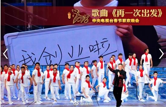 韩磊新歌《创业者》成励志歌曲 受年青人追捧