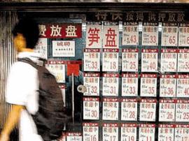 """广东出台租赁新政:允许商改住 """"房中房""""或合法"""