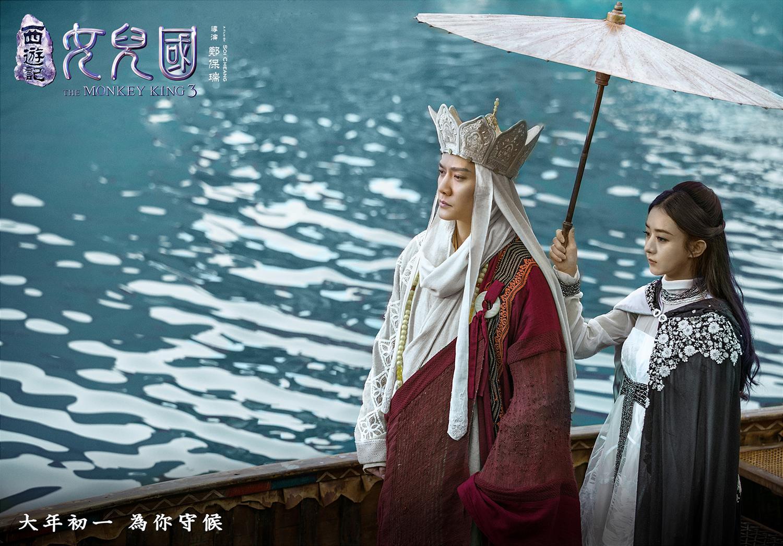 《西游记女儿国》再谱最美爱歌 刘宪华续写女儿情未了
