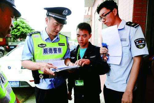 """顺德""""马路局长"""":做警察不上路 做什么警察"""