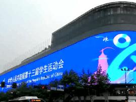 走吧,去赢!中华人民共和国第十三届学生运动会第三部主题形象片发布!