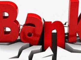 """""""校园贷""""全面封杀 大学生贷款可找商业银行"""