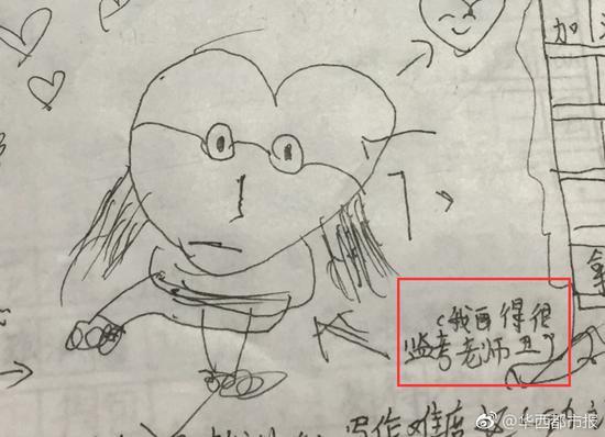 爆笑!考生草稿纸上画监考老师 还评价说很丑