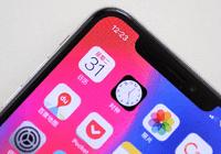 """iPhone X""""烧屏""""这事难以避免 如何延缓可用这几"""