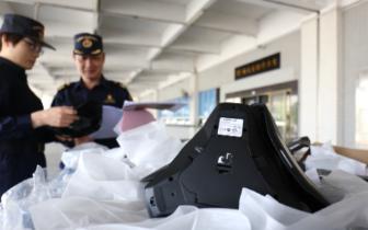 拱北海关去年以来查获侵权商品逾19万件!