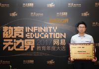 武昌理工学院欧阳明亮:实现学校跨越式发展