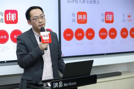 网易销售群总监王鹏铭先生