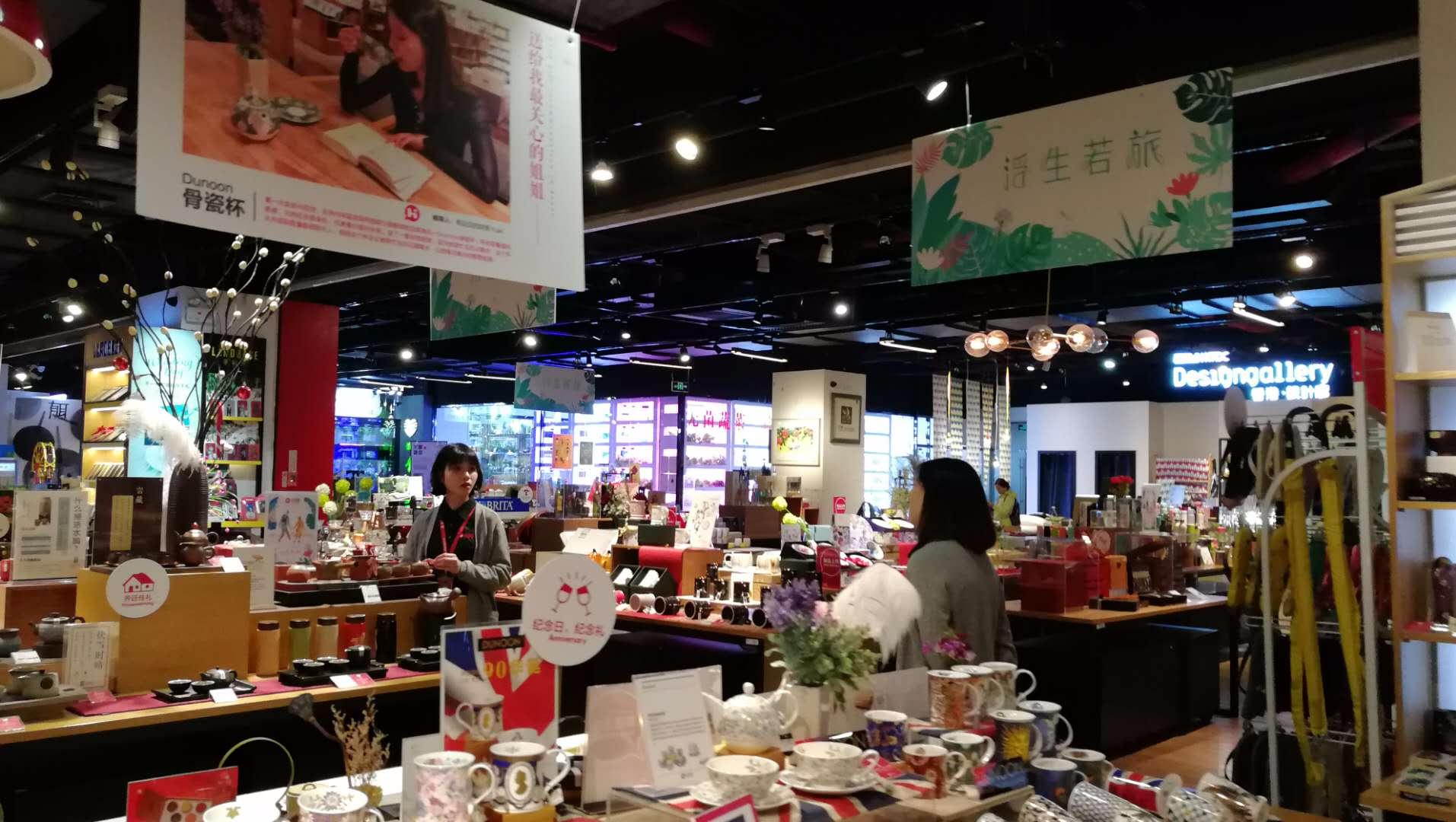 全国首家智慧(无人)百货商店在广州正佳广场开业