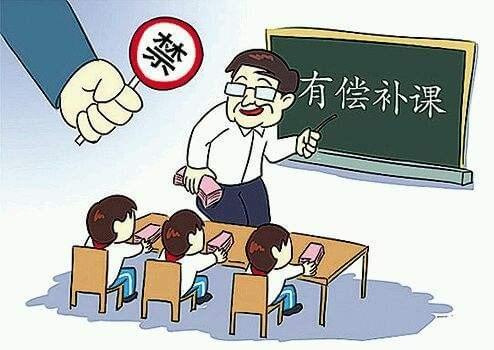 教育部:防止中小学课后服务变成集体教学或补课