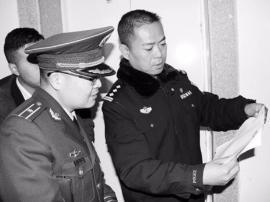 卢氏县公安局:进一步提升社会治安水平
