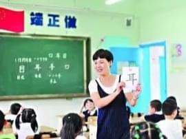 小学要求女教师化淡妆上课 家长:或让学生分心