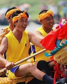 端午节习俗 | 赛龙舟