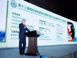 联合技术公司助力中国加速绿色建筑发展
