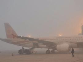 民航新技术 太原机场大雾天飞机也能起降