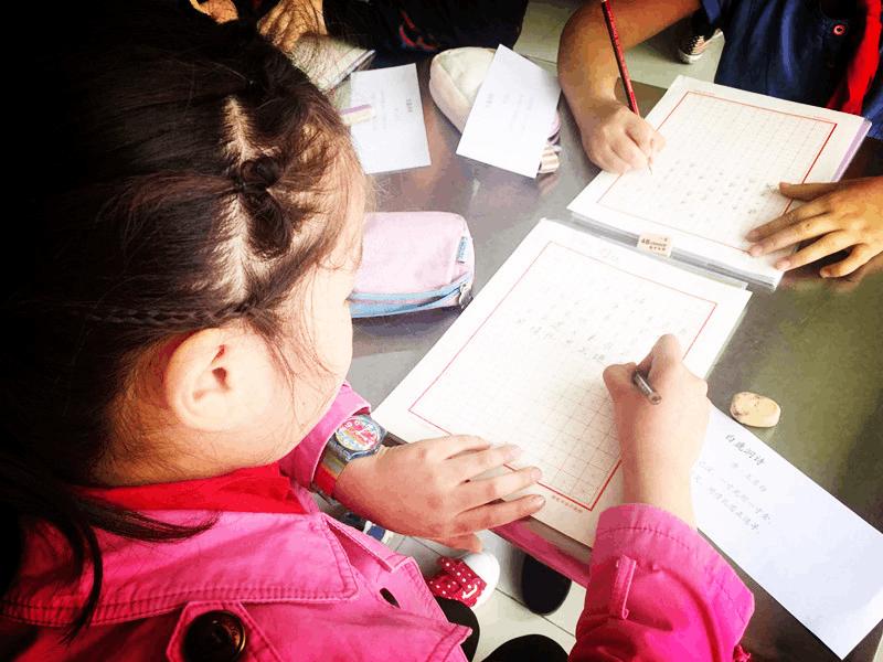 惠济区实验小学稚手写经典书法比赛