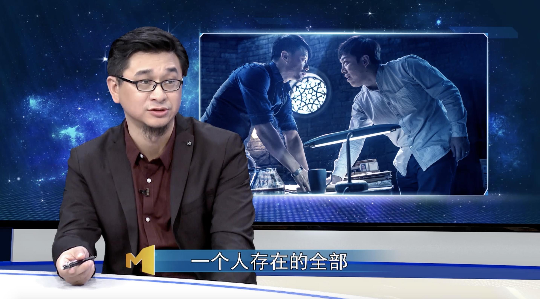 央视节目点评《记忆大师》:黄渤演得好 剧情烧脑