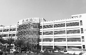 沃特玛副总钟孟光:陷入资金困局 将积极自救