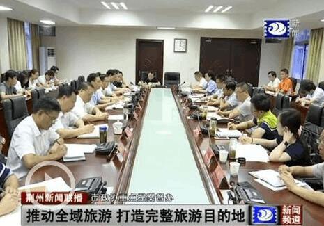 崔永辉督办调研市政协重点提案 要求确保办理实效