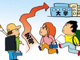 福建省高校艺术类专业招生省级统考下月举行