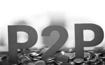 P2P备案大限将至 监管趋严行业迎来大洗牌