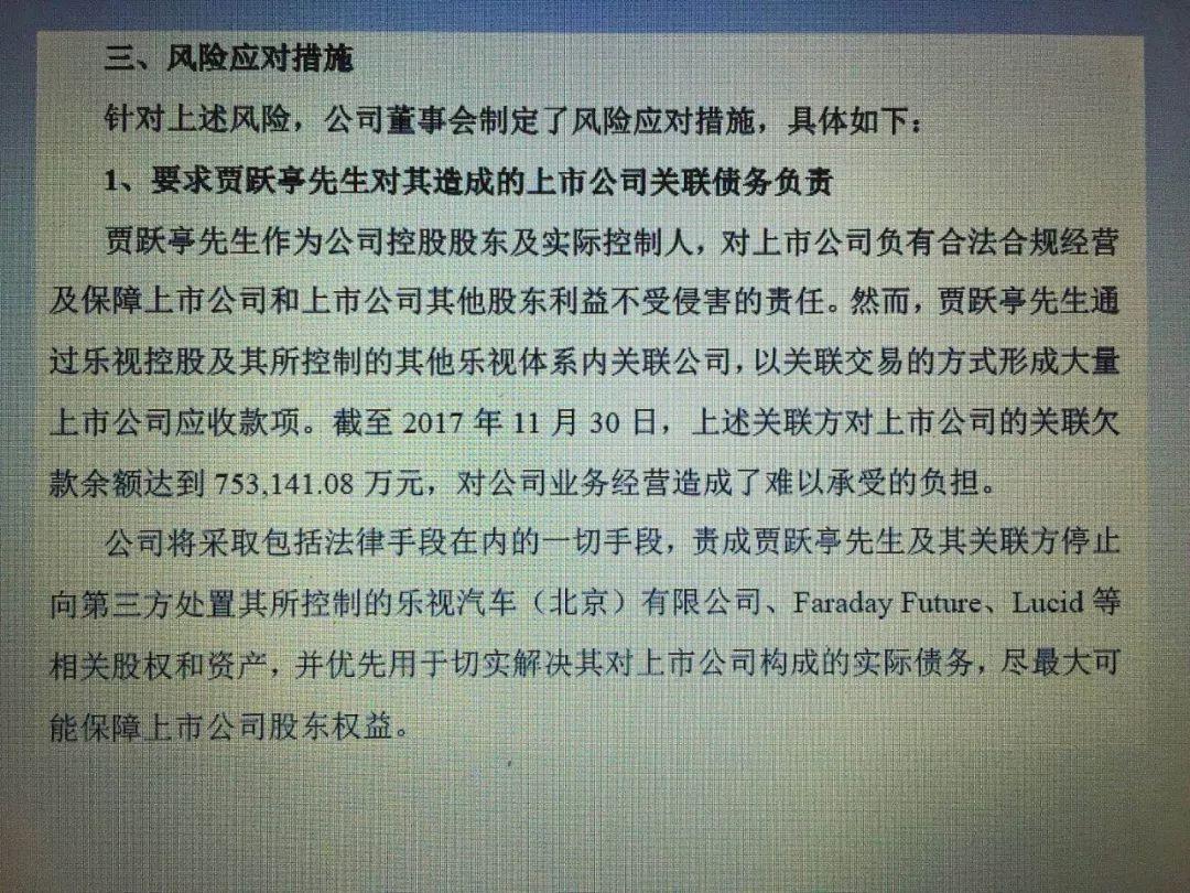 刘步尘:乐视烂到贾跃亭自己都感觉恶心的地步了?