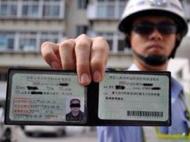 阳江一男子竟持假驾驶证来处理交通违法