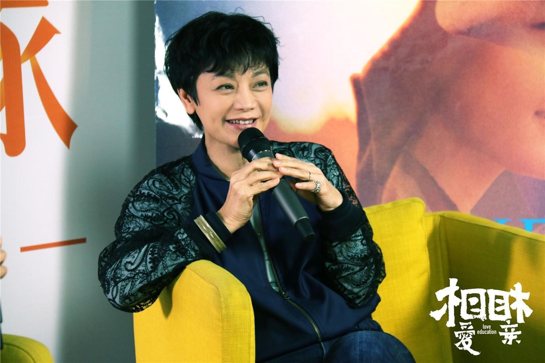《相爱相亲》导演、主演张艾嘉