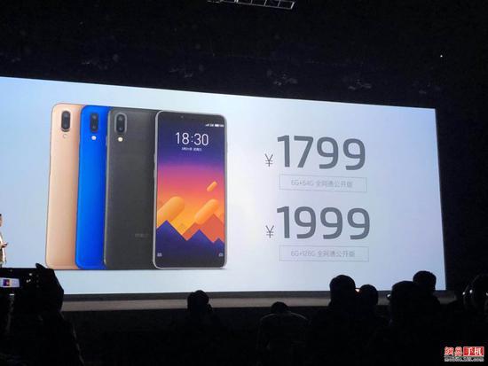 千元全面屏新机魅蓝E3发布:售价1799元起