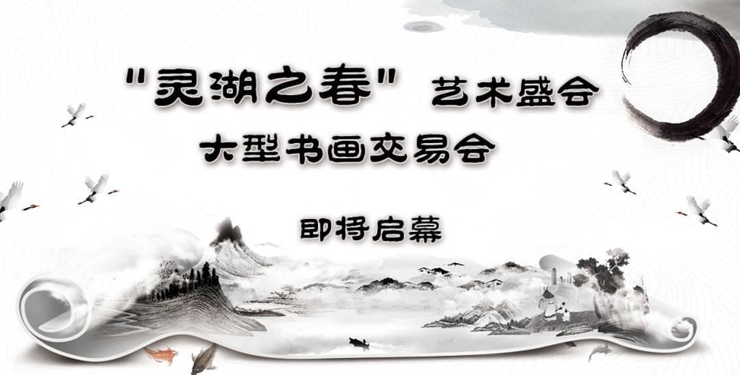 在这里,花千元买价值上万的书画艺术藏品