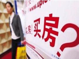 中国社科院报告:楼市总体稳中有升 2018将平稳调整