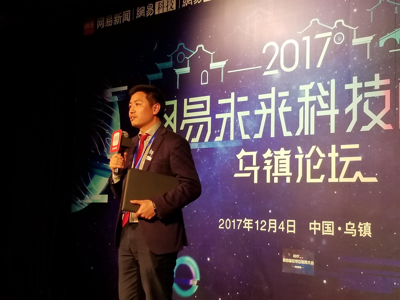 刘自鸿:人机交互方式的变化可能带来商业模式变化