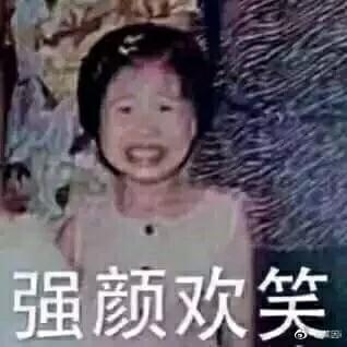 轻松学历:初中毕业VS初中毕业,这次大学高的输上海一刻招生情况图片