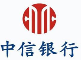 """中信银行获年度 """"美好50公司""""大奖"""