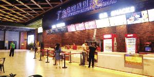 晋中创建公共文化服务体系示范区