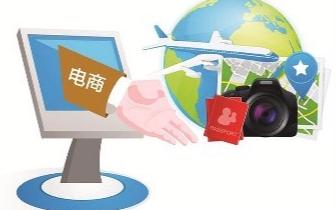 2017年唐山电子商务交易额达3200亿元