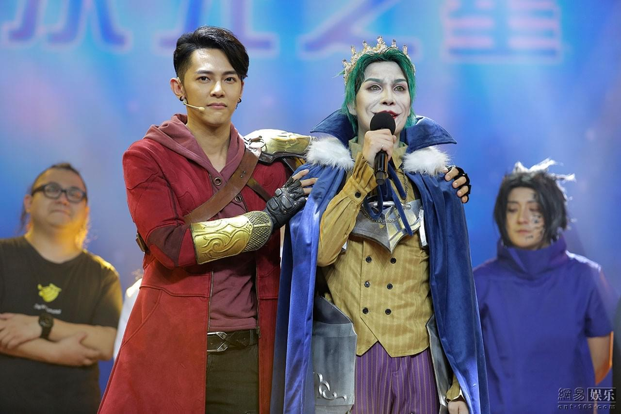 《我爱二次元》收官 汪东城为杨帅颁发次元之星