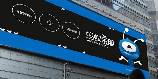 上市进程加快?蚂蚁金服将在重庆设消费亚虎娱乐网址公司