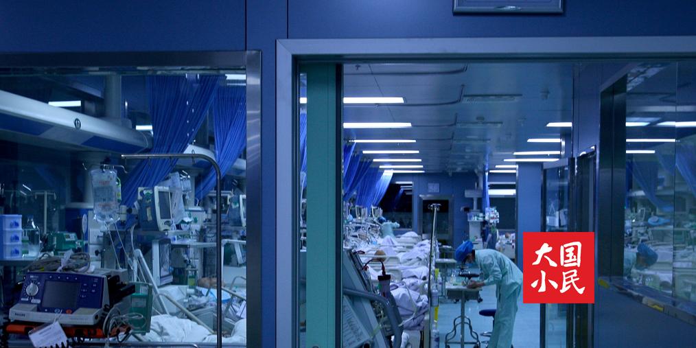 大国小民 | ICU里的医患关系,就如那条绑病人的约束带
