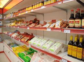 """""""慈善超市""""带来新理念 顾客消费就是做慈善"""