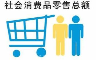 2017年长治市社会消费品零售总额607.8亿元