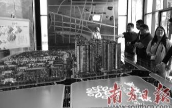 """楼市表现以""""稳""""为主 二线及以下城市面临市场下行压力"""